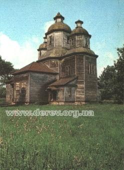 Київської русі к мистецтво 1990 с 163